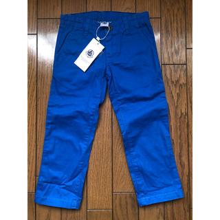プチバトー(PETIT BATEAU)の値下げ❣️新品✨未使用✨タグ付き✨3ans 94cm 長ズボン(パンツ/スパッツ)