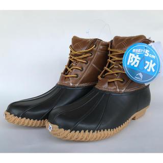 ワークマン  防寒ブーツ ラークス  LL 26.5 27.0 ブラウン 新品(ブーツ)