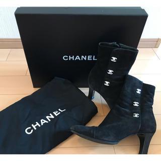 シャネル(CHANEL)のCHANELココマークブラックスェードショートブーツ361/2裏張済サイドジップ(ブーツ)