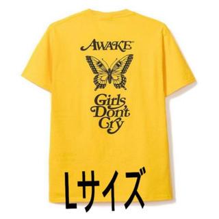 アウェイク(AWAKE)の黄色 L  girls don't cry awake TEE Tシャツ(Tシャツ/カットソー(半袖/袖なし))