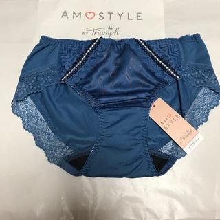 AMO'S STYLE - アモスタイル トリンプ