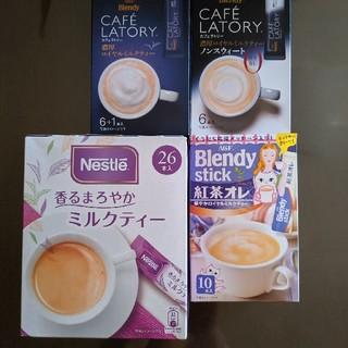 Nestle - ミルクティーセット 48本