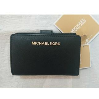 Michael Kors - 大人気‼️定番 ブラック❗マイケル・コース二つ折り財布