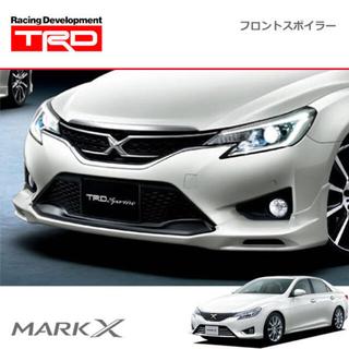 トヨタ - TRD フロントスポイラー 素地(未塗装) マークX GRX130 中期用