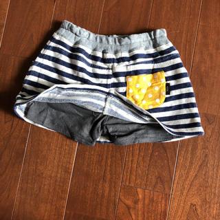 ベルメゾン - ショートパンツスカート