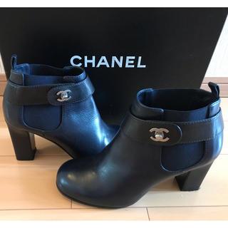 シャネル(CHANEL)の美品CHANELシャネルココマークネイビーサイドゴアショートブーツ351/2(ブーツ)