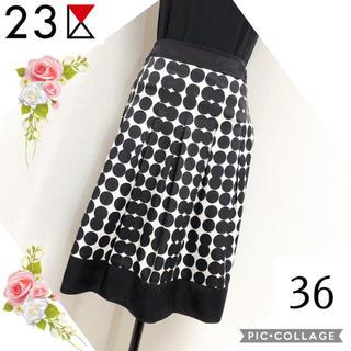 ニジュウサンク(23区)の23区の水玉ドット模様スカート(サイズ36)(ひざ丈スカート)