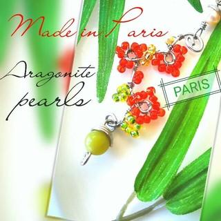 アガタ(AGATHA)の新品 フランス製★シルバー925 パール アラゴナイト ピアス 可愛いお花に  (ピアス)