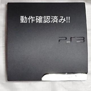 PlayStation3 - Sony PS3 PlayStation3 動作確認済み ジャンク
