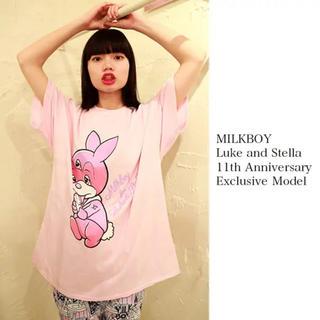 ミルクボーイ(MILKBOY)のMILKBOY x Luke and Stella Tシャツ(Tシャツ/カットソー(半袖/袖なし))
