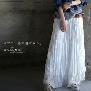 アンティカ☆シワ加工ロングスカート