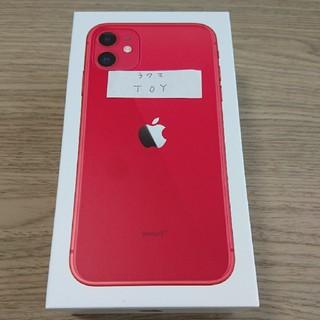 iPhone - 【au】新品未使用 iPhone11 レッド 64GB 早く発送します