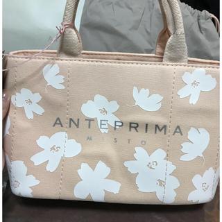 ANTEPRIMA - アンテプリマミスト トートバッグ 新品未使用 10/17値下げしました