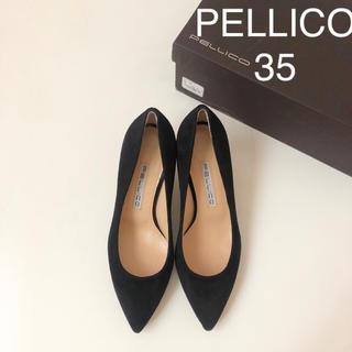 PELLICO - 未使用 美品  ★ ペリーコ  アンドレア スエードパンプス ★ ブラック 35