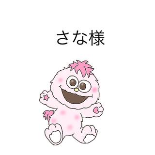 ジェラートピケ(gelato pique)の♡さな様専用♡(マザーズバッグ)