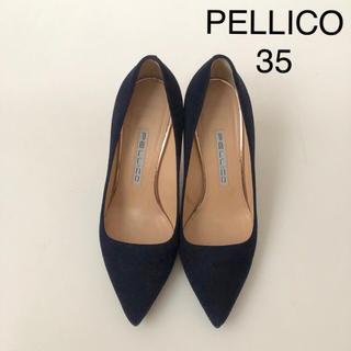 PELLICO - 裏張り済み ★ ペリーコ  アンドレア スエードパンプス ★ ネイビー