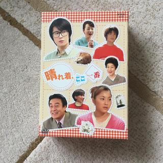 カトゥーン(KAT-TUN)の晴れ着、ここ一番 DVD BOX(TVドラマ)
