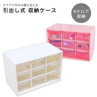 収納ボックス プラスチックケース プラスチック収納ボックス 収納ケース 小物収納