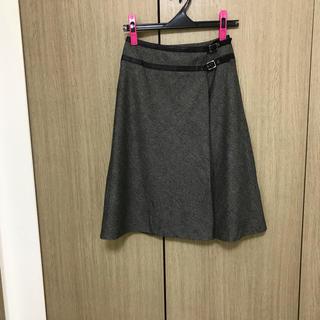 23区 - 綺麗 23区オンワード 小さいサイズ  32 上品 スカート お洒落