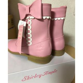 Shirley Temple - 新品タグ付き シャーリーテンプル リボンブーツ 20