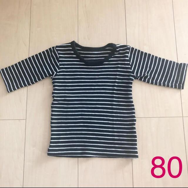 しまむら(シマムラ)のあったかインナー ボーダー ロンT 80 キッズ/ベビー/マタニティのベビー服(~85cm)(Tシャツ)の商品写真