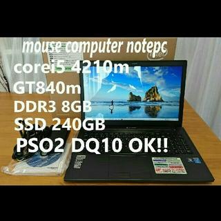 mousecomputer gt840m core i5 4210m ノートpc