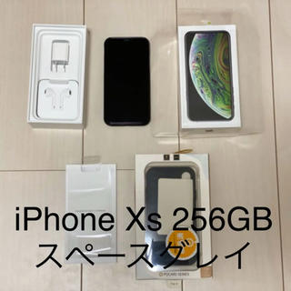 iPhone - 【極美品】iPhone XS 256GB simフリー スペースグレイ