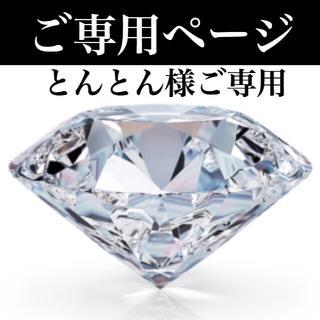 ティファニー(Tiffany & Co.)の本日22時で販売終了❗️ティファニーミルグレイン 3㎜Pt950 8号(リング(指輪))