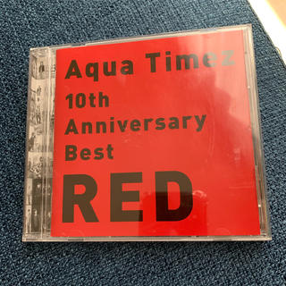 10th Anniversary Best RED(ポップス/ロック(邦楽))