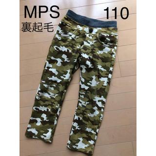 MPS - MPS あったか 裏起毛 カモフラ柄 パンツ 110 カーキ