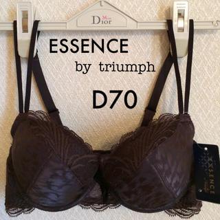 ワコール(Wacoal)の【新品タグ付】ESSENCE by triumph/ブラD70(ブラ)