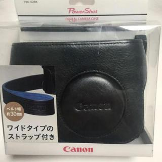 キヤノン(Canon)のCanon  カメラケース  PowerShot G15 G16 用(ケース/バッグ)