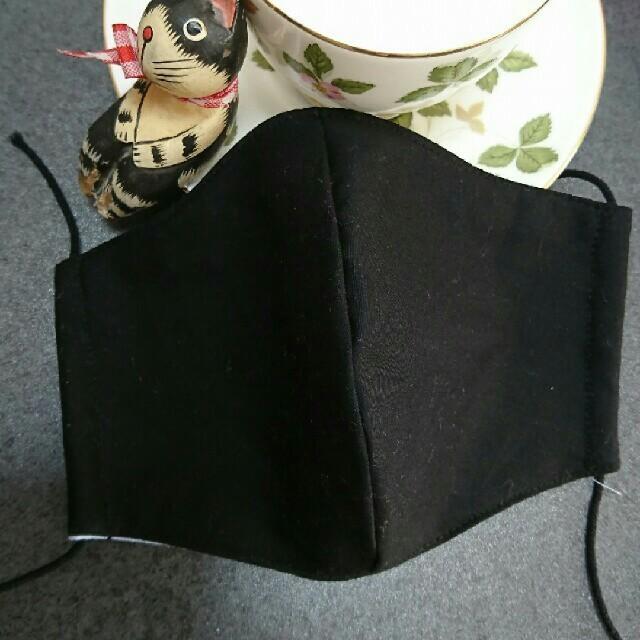 ボタニカル エステ シート マスク | ガーゼマスクの通販