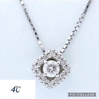 ヨンドシー(4℃)の4°C ひし形ダイヤネックス(ネックレス)