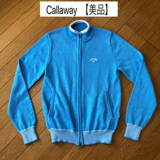 Callaway Golf - 美品 キャロウェイ ゴルフ レディース ニット セーター ジャケット 送料無料