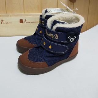 ミキハウス(mikihouse)の新品 15.0【日本製】【税込10780円】 DOUBLE.B  ブーツ (ブーツ)