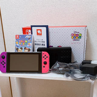 Nintendo Switch - Nintendo Switch 延長保証付