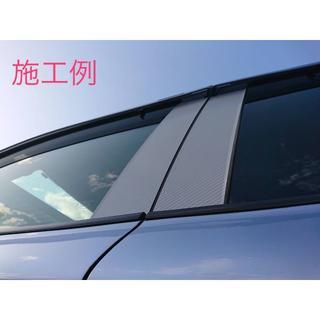 3Dシルバーカーボン調 サイドピラーシール バモスホビオHM3/4 Bピラー4枚