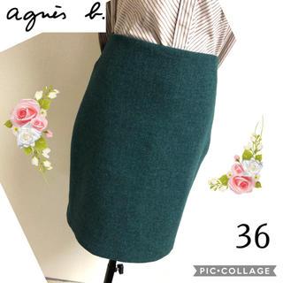 アニエスベー(agnes b.)のアニエスベーの深いグリーン色のタイトスカート(36)(ミニスカート)