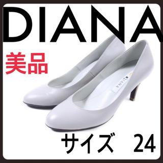ダイアナ(DIANA)のダイアナ パンプス グレー 24センチ(ハイヒール/パンプス)