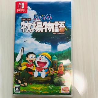 Nintendo Switch - 【美品】任天堂Switch ドラえもん のび太の牧場物語