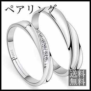 S925刻印 ジルコニア ペアリング 指輪 シルバー ねじりストーン(リング(指輪))