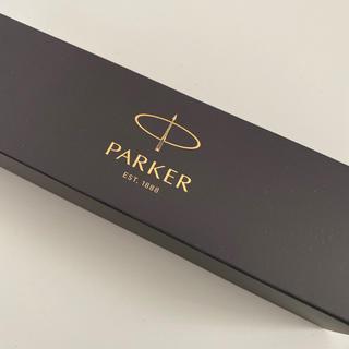 パーカー(Parker)のparker ボールペン 黒(ペン/マーカー)