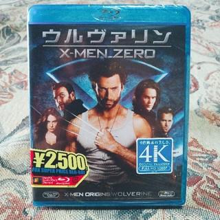 マーベル(MARVEL)のウルヴァリン:X-MEN ZERO【Blu-ray】【MARVELCorner】(外国映画)