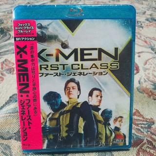 マーベル(MARVEL)のX-MEN:ファースト・ジェネレーション【Blu-ray】(外国映画)