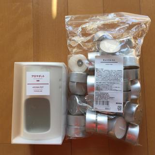ムジルシリョウヒン(MUJI (無印良品))の無印良品 アロマポット + キャンドル・ミニ(アロマポット/アロマランプ/芳香器)