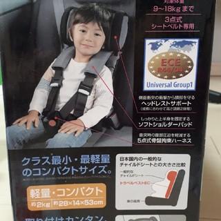 ニホンイクジ(日本育児)の日本育児 コンパクト チャイルドシート(自動車用チャイルドシート本体)