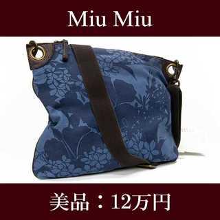 ミュウミュウ(miumiu)の【限界価格・送料無料・美品】ミュウミュウ・ショルダーバッグ(F034)(ショルダーバッグ)