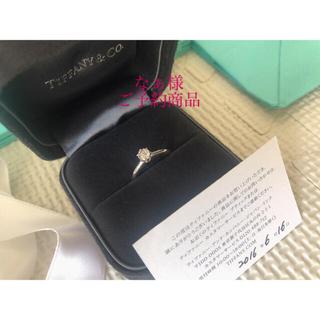 ティファニー(Tiffany & Co.)のTiffany & Co. プラチナ💍(リング(指輪))