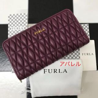 Furla - 新品 FURLA フルラ COMETA コメタ キルティングレザー 長財布